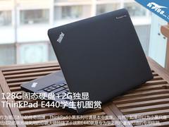 128 SSD+独显 ThinkPad E440学生机图赏