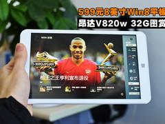599元8英寸Win8平板 昂达V820w 32G图赏