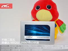 不做二百五 英睿达 MX200 250G SSD评测