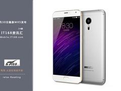 6月30日魅族MX5发布 IT168本周资讯汇总