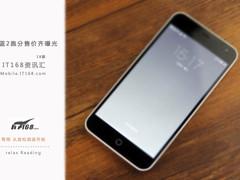 魅蓝2跑分售价齐曝光 IT168当周资讯汇