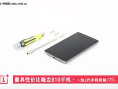 最具性价比的骁龙810手机 一加2代拆解