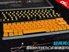 499元里面有啥 雷柏KX无线机械键盘拆解