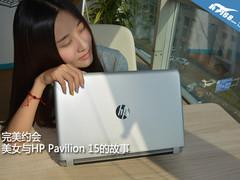 完美约会 美女与HP Pavilion 15的故事