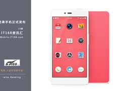 899元坚果手机正式发布 本周资讯汇总