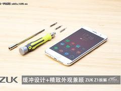 缓冲设计+精致外观兼顾 ZUK Z1手机拆解