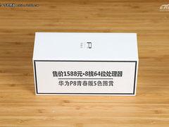 1588元+麒麟芯片 华为P8青春版五色图赏