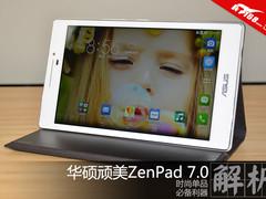 华硕顽美ZenPad 7.0手机平板 读图赏析