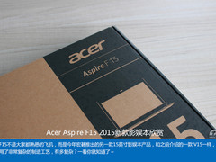 再秀工艺 Acer新款15英寸影娱本F15欣赏
