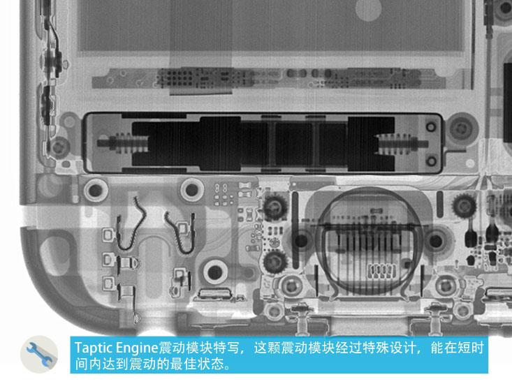 6s屏幕拆机图解