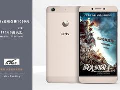 乐1s发布仅售1099元 IT168本周资讯汇总