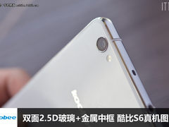 双面2.5D玻璃+金属中框 酷比S6真机图赏