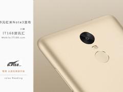 899元红米Note3发布 IT168本周资讯汇总