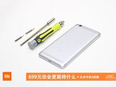 699元你会更期待什么 红米手机3拆解