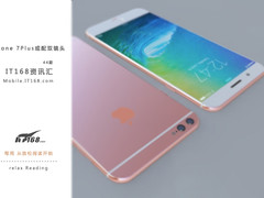 iPhone 7P或配双镜头 IT168本周资讯汇
