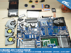模块化精品模具 战神Z7M游戏本详细拆解