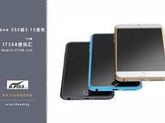 iPhone 5SE或3.15发布 IT168本周资讯汇