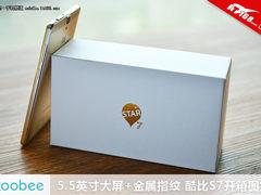 5.5英寸大屏+金属指纹 酷比S7开箱图赏