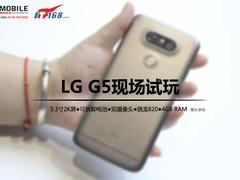 全新模块化设计+双摄像头LG G5现场试玩