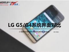 画风更加小清新 LG G5/G4系统界面对比