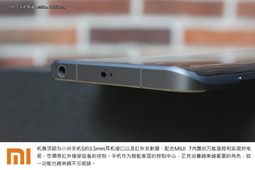骁龙820+3D陶瓷机身 小米5尊享版开箱的照片 - 13