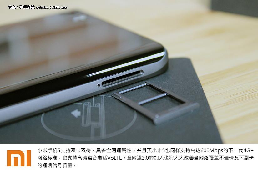 骁龙820+3D陶瓷机身 小米5尊享版开箱的照片 - 15
