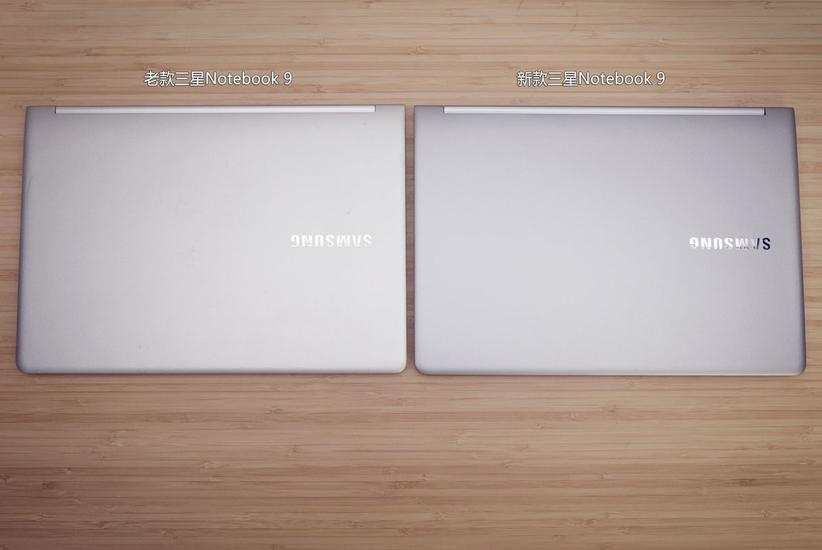 对比上一代 2016版三星Notebook 9拆机解析