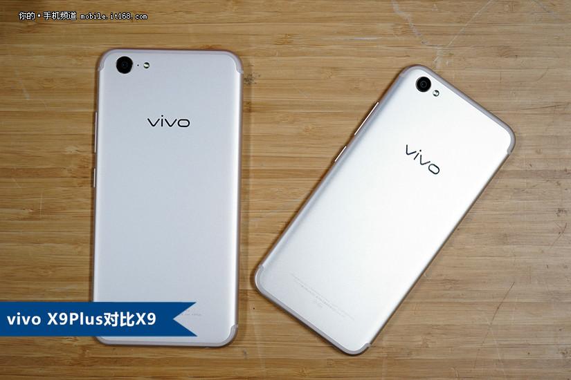 vivox9plus手机壳新款卡通