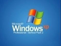 XP剩余及Server2008延长期限都是18个月