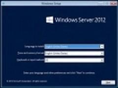 微软发布Server 2012 Essentials RTM版