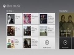 微软Windows 7和WP7用户无缘Xbox Music