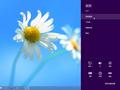 【Win8体验馆】Win8系统桌面设置与技巧