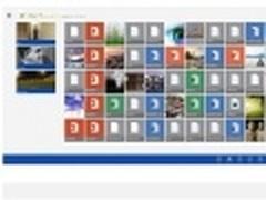 主流云存储对比 SkyDrive集成免费空间