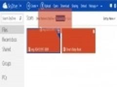 微软为SkyDrive带来更新 改善网站功能