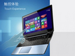 商务典范 Win8系统东芝S40t触控笔记本