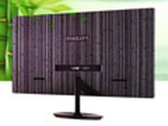 竹韵中国风 飞利浦23寸IPS显示器959元