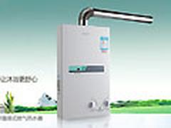 低水压启动 万和10L超薄热水器599元