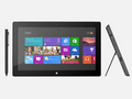 Surface RT应用:办公之宝微软Office