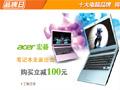 亚马逊欢乐庆双旦 电脑用品品牌大优惠