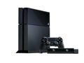 索尼PS4游戏机港版靠谱现货仅售3450元