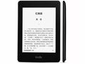 随身图书馆 Kindle Paperwhite仅799元