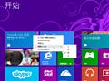 体验更好 Windows 8.1 Update新增特性