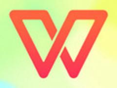 金山WPS正式宣布全新商业品牌标识