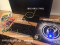 王公子的电脑到底多少钱 小编帮你算算