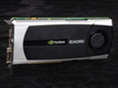 叫我费米 全国首块Quadro 5000显卡曝光