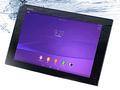 轻薄防水 索尼Z2 Tablet平板降至2999元