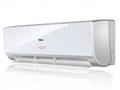 新低价 海尔1.5匹壁挂式变频空调3289元