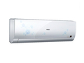 全网最低价  海尔定频冷暖空调仅2199元