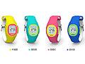 送给熊孩子 360儿童卫士2智能手表229元