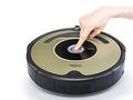 家务帮手 iRobot智能扫地机器人2599元